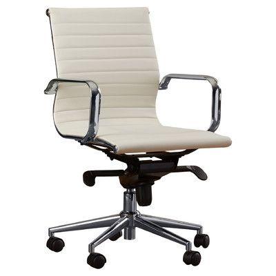 Modern Elegant White Leather Office Chair