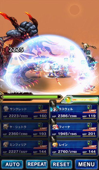 スクエニ、『FF ブレイブエクスヴィアス』で『FFXIV』の焔神イフリートが登場するレイドイベント「焔神イフリート討滅戦」を開催   Social Game…
