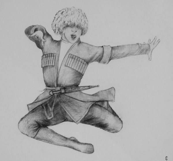 картинки как нарисовать лезгинку бывает