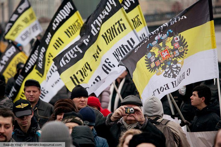 WHITE Technologies 2033: Митинг националистов на Болотной (первая годовщина...