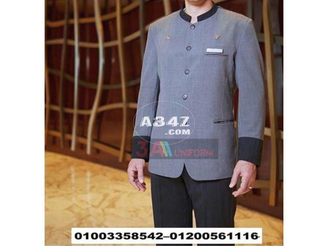 يونيفورم خدم يونيفورم هاوس كيبنج 01200561116 Chef Jackets Fashion Jackets
