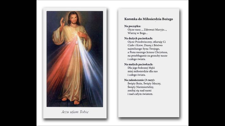 Koronka do Miłosierdzia Bożego - mówiona