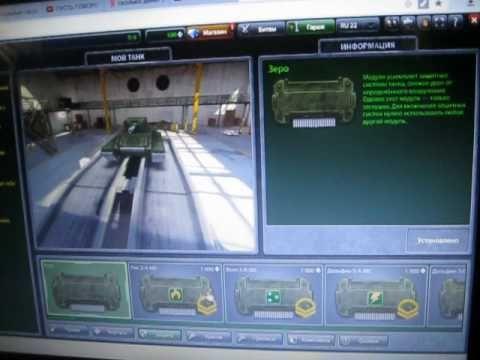 как правильно играть в танки онлайн часть 1