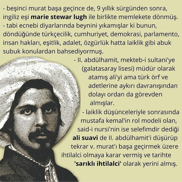 yazının devamı: http://takassi.com/sans #sarikliihtilalci #alisuavi #takassi