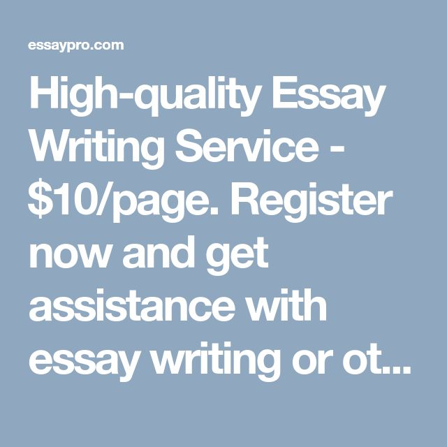 Essays writers $10/page