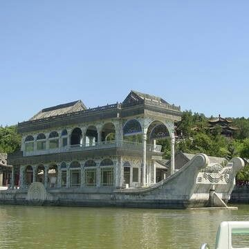 Chine palais d 39 t jardin imp rial de beijing word for Jardin imperial chino