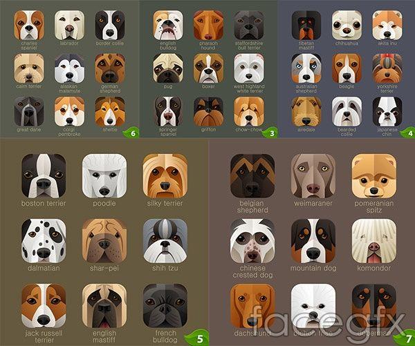 Mobile dog icon vector