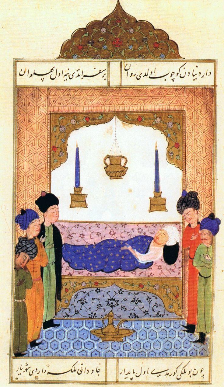 Selim I on his deathbed.I. Selim ölüm döşeğinde.16th century. Selīm-nāme, TSMK, H. 1597-8, f. 267a