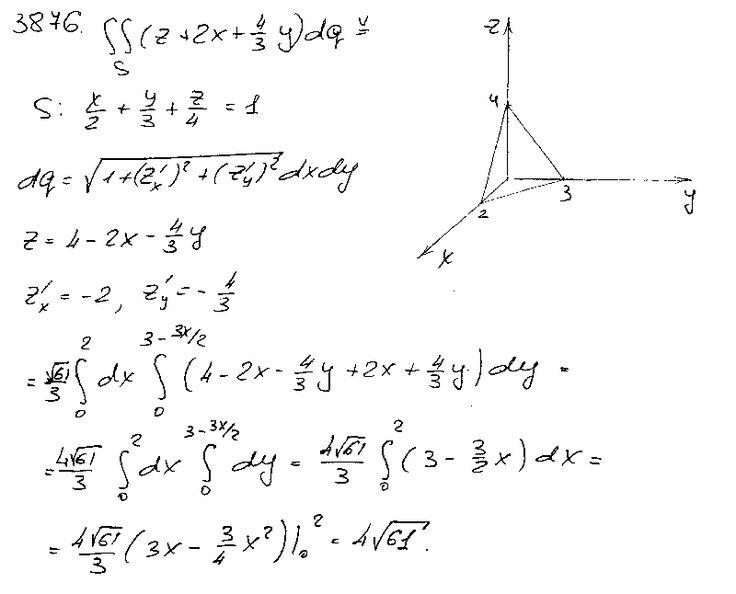 Готовые домашние задания за классавтор л.с.атанасян и др