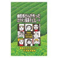 1188+378歯医者さんが作ったカテキン抹茶チョコレートお徳用(70g)【RCP】