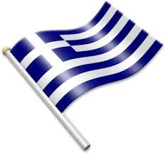 Best 25 passport renewal form ideas on pinterest best online general consulate of greece in chicago usa embassy office address working hours phone passport renewal ccuart Choice Image