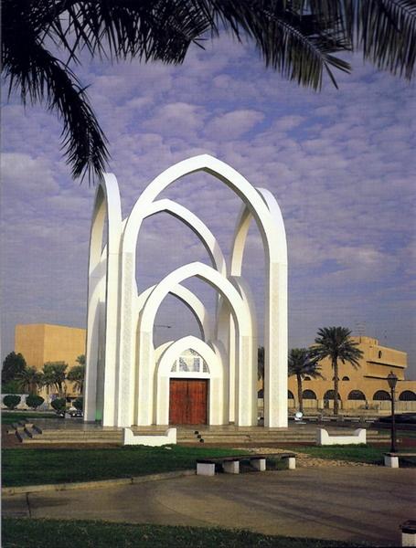 Beautiful Arch, Doha city, Qatar