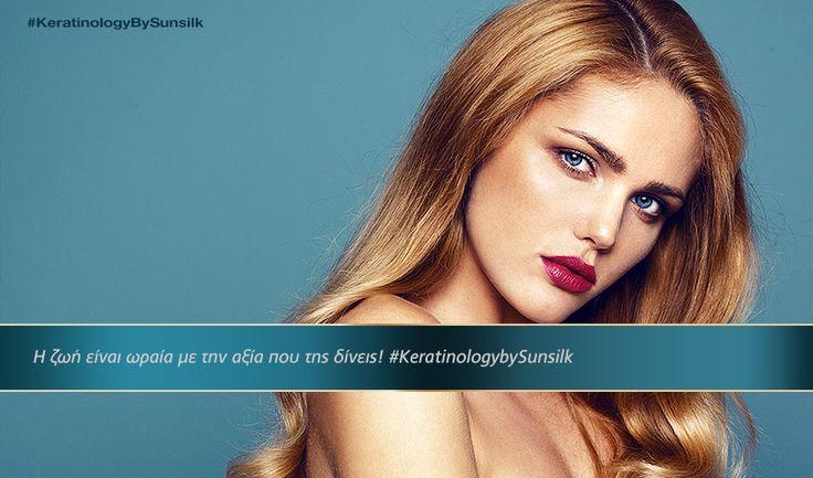 Απόλαυσε την κάθε στιγμή της ζωής σου και το #KeratinologybySunsilk θα φροντίσει για τα μαλλιά σου!