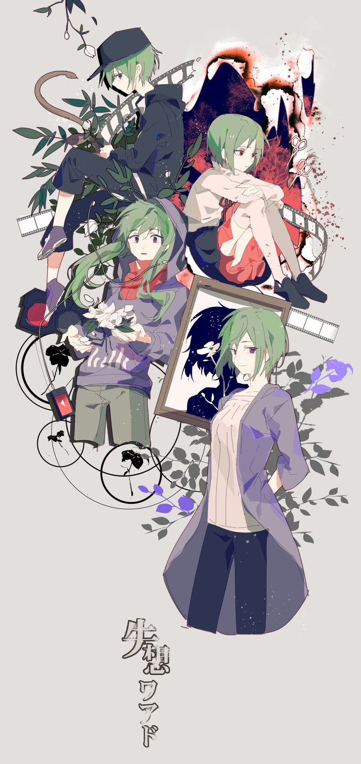 Kido || Never Lost Word