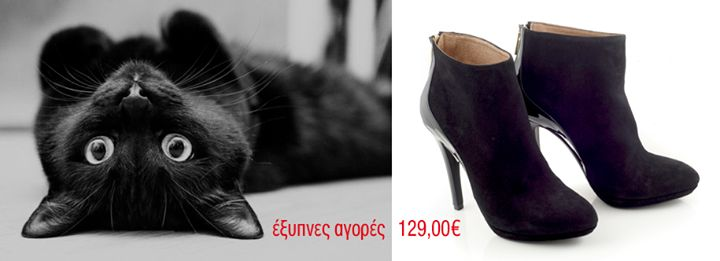 Black suede ankle boots with high heels on sale, final price at €129,00 by Chaniotakis!