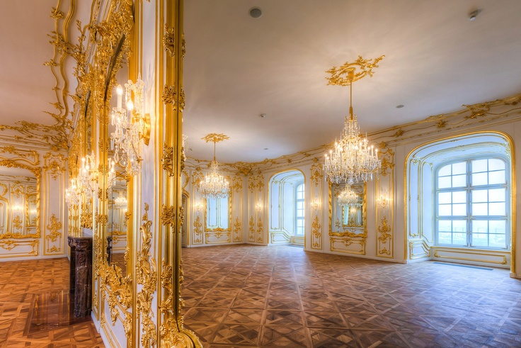 The mirror room in the Bratislava Castle