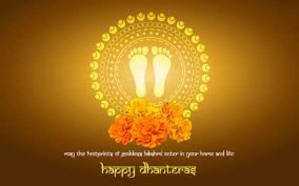 Dhanteras 2016 Puja Vidhi, Muhurat Timings, Significance, Rituals