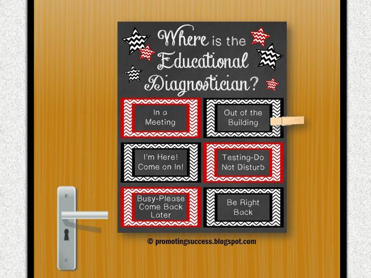 New to WeLovePrintableArt on Etsy: Educational Diagnostician Back to School Door Sign Office Door Office Decor Teacher Classroom Education Poster Educational Poster (5.00 USD)