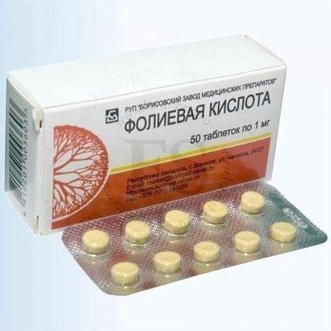 Витамин B9 (фолиевая кислота) обладает удивительными полезными свойствами, некоторые ученые называют его «витамин хорошего настроения». Именно фолиевая кислота необходима для выработки гормонов «счас…