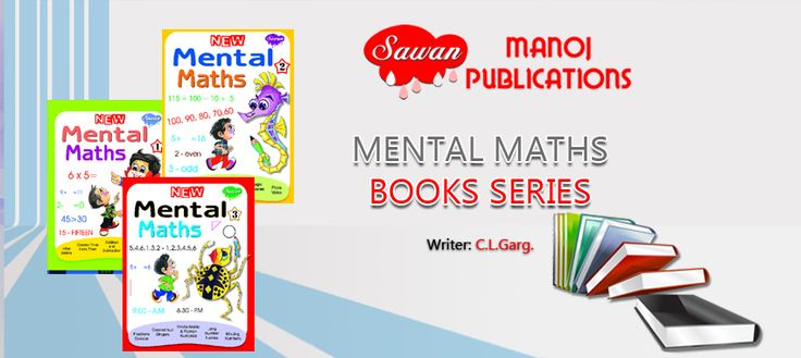 Buy Now Mental Maths Books Online at Best Prices Click Here... http://tinyurl.com/o78s3xr