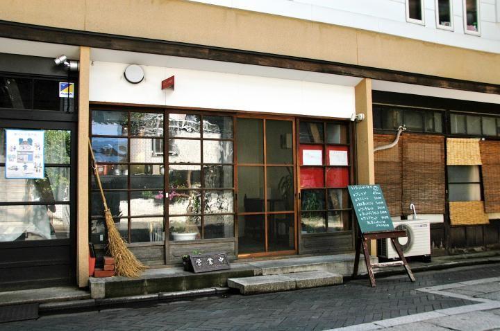 鬼子母神堂の参道にたたずむレトロモダン喫茶「キアズマ珈琲」 ことりっぷ