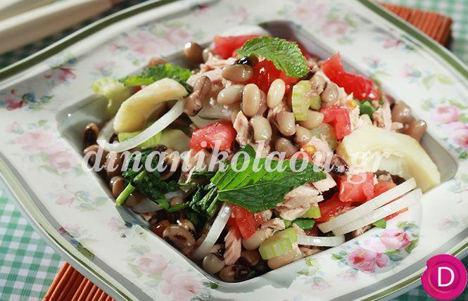 Μαυρομάτικα σαλάτα με τόνο και ντομάτες | Dina Nikolaou