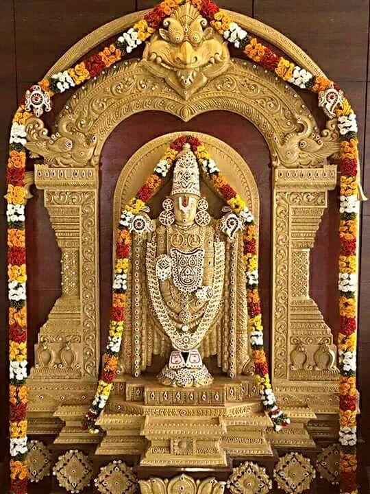 venkateswara suprabhatam lyrics in english pdf