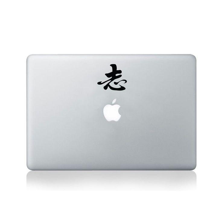 Japanese Kanji Symbol for Ambition Macbook Decal