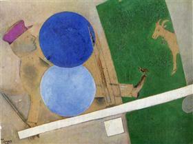 Композиция с кругами и козлом - Марк Шагал