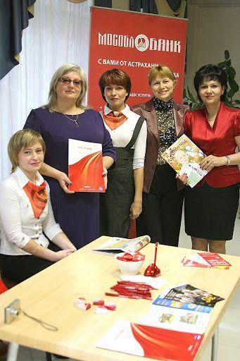 Празднование Дня Луховицкого муниципального района