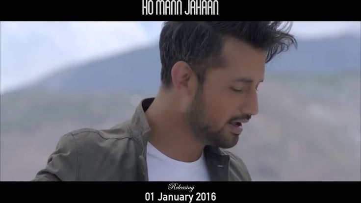 Dil Kare - Atif Aslam Song (New Video)
