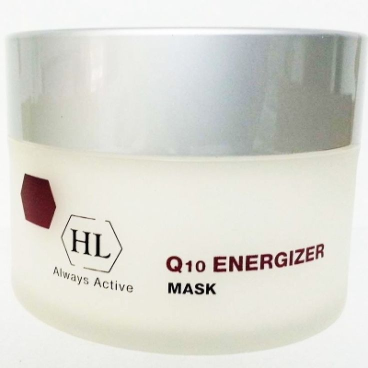 Holy Land - Coenzyme Energizer Q10 Mask 250ml 86.46$