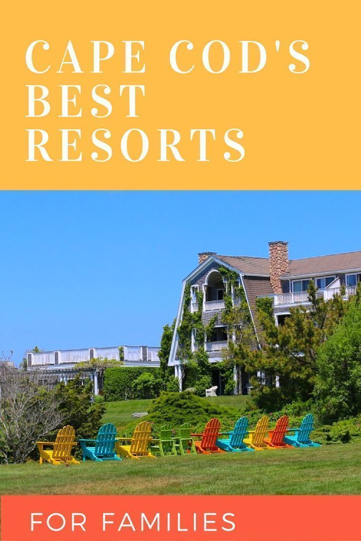 For The Best Family Vacations To Martha S Vineyard Nantucket And Cape Cod Check Out The Luxe Rece Kids Vacation Best Family Vacations Family Summer Vacation