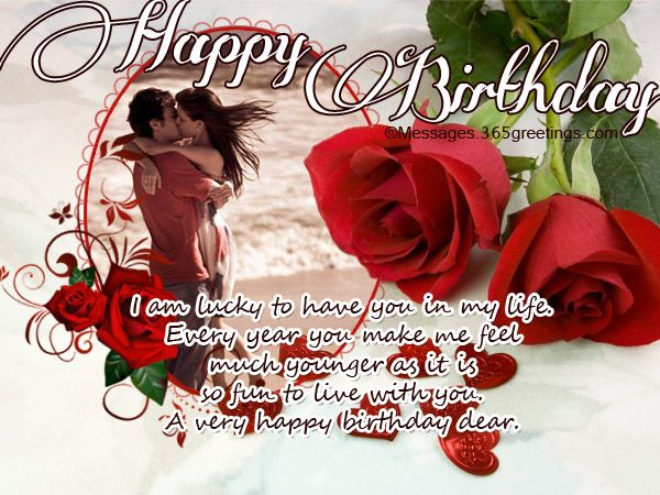 Happy Birthday Wishes For Lover With Images And Quotes Birthday