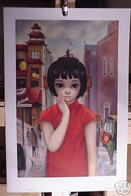 Walter Margaret Keane 60's Vintage Lithograph Print by Decodizzy