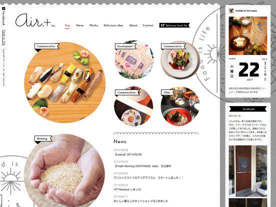 株式会社エアー.プラス « WebDesign Bookmark S5-Style