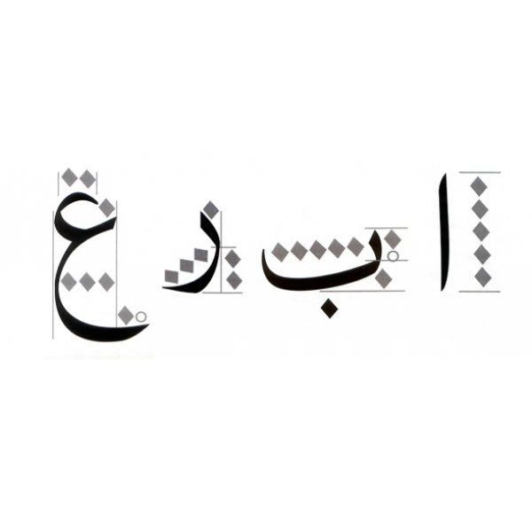 74 Best Images About Calligraphy On Pinterest Allah