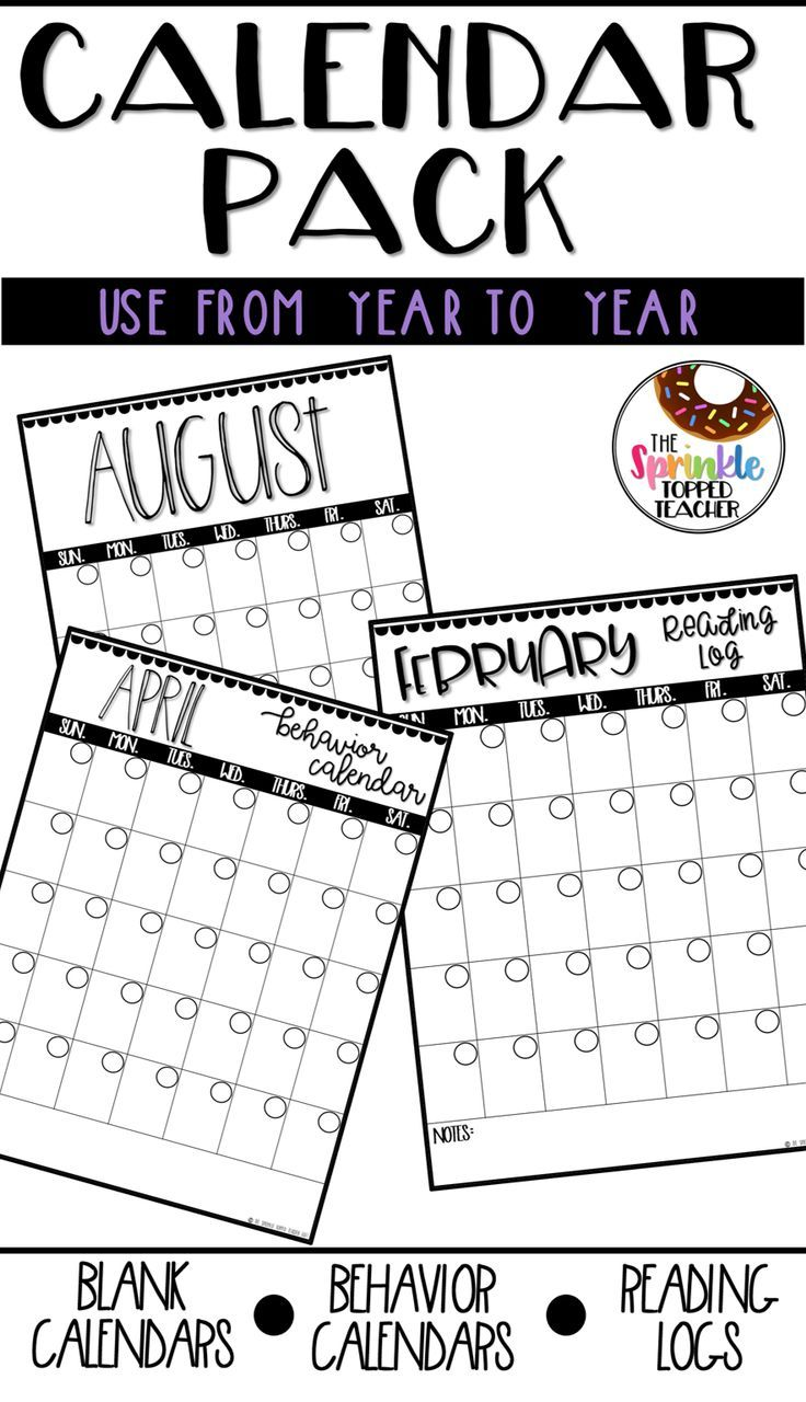 Blank school calendars that can be used from year to year! Great for behavior calendars, reading logs, newsletters, etc!