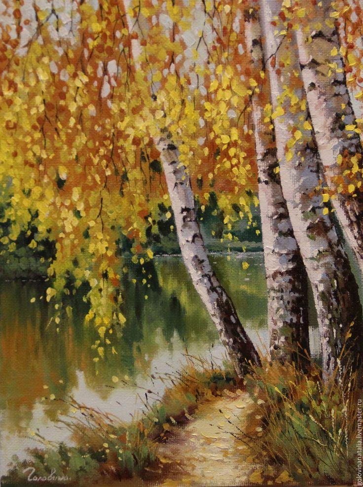 Купить Картина маслом, осенний пейзаж - картина маслом в подарок, картина маслом на холсте