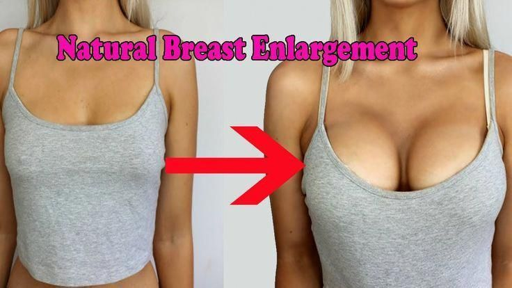Reserve Your Spot Harnessed Natural Breast Enlargement Breast Enlargement Natural Breast Breast Augmentation