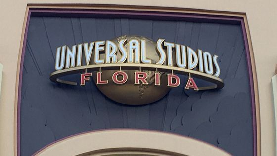 Universal Studios Florida is a fabulous addition to your Orlando theme park vacation.