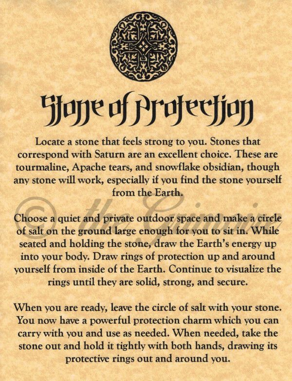 Stone of Protection, Book of Shadows Pages, BOS Pages, Real Magic Spells, Wicca picclick.com