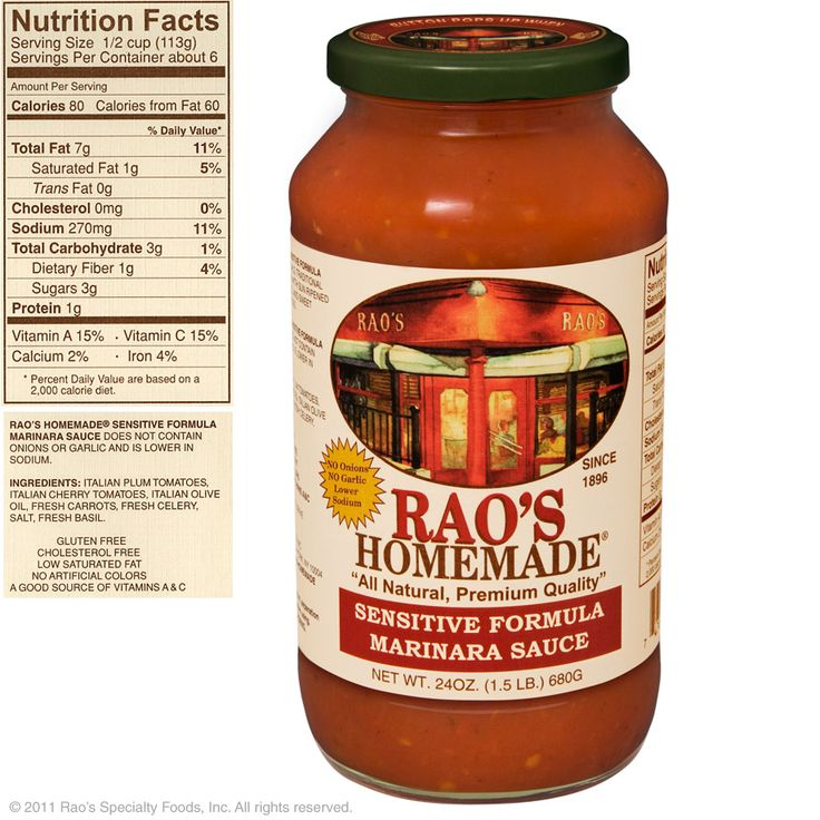 Delicious Low FODMAP marinara sauce! Rao's Sensitive Formula is made without onion and garlic and is lower in sodium. Perfect over quinoa pasta or zoodles, with low FODMAP chicken Parmesan, or any recipe that calls for tomato sauce! In MI, found at whole foods, Holiday Market, and other health food stores...or buy in bulk online!
