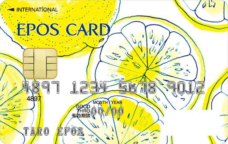 クレジットカードデザイン EPOS DESIGN CARD No.349 https://eposcard.co.jp/designcard/detail/349.html CL:株式会社エポスカード