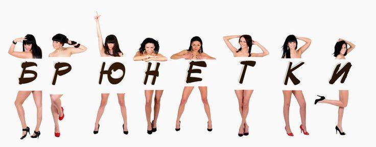 28 мая - День брюнеток  Сегодня, 28 мая, отмечается День брюнеток – неофициальный праздник всех темноволосых женщин. Хотя надо сказать, что однозначного мнения о дате праздника нет, в интернете их встречается несколько, но наиболее популярная дата – 28 мая.    #Саратов #СаратовLife