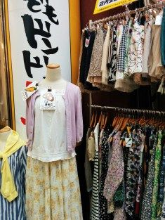 Fashion Japan, crazy outfits, stores, shopping Japan