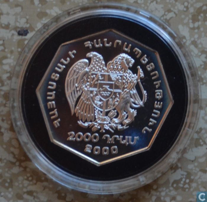 """Coins - Armenia - Armenia 2000 drams 2000 """"Millennium"""""""