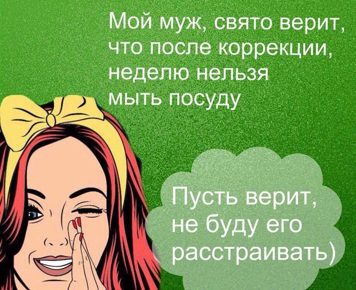 Картинки смешные с маникюром