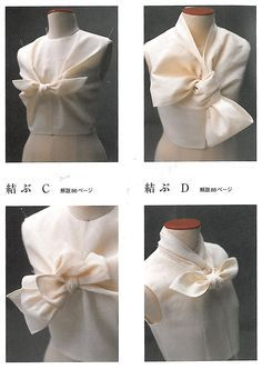 Tying a knot from Pattern Magic by Tomoko Nakamichi.