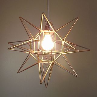 DIY Geometric Moravian Star Pendant Light! (Oof. Thatu0027s a mo. & 23 best Light images on Pinterest | Deko Lights and DIY Christmas azcodes.com